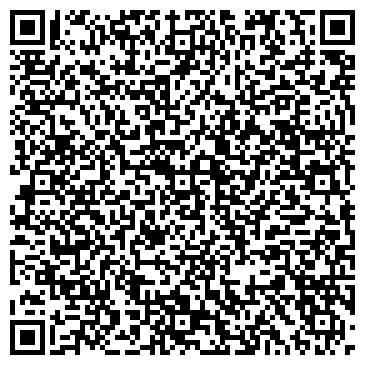QR-код с контактной информацией организации САЛАНГ ЧАСТНОЕ ОХРАННО-СЫСКНОЕ АГЕНТСТВО ТОО