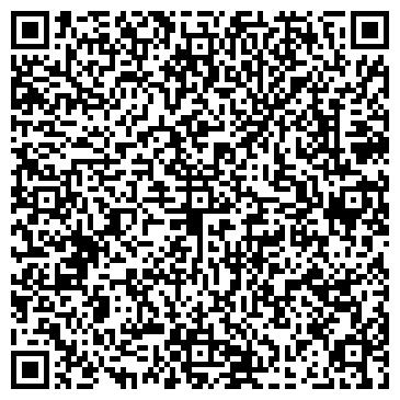 QR-код с контактной информацией организации Лазер, ООО