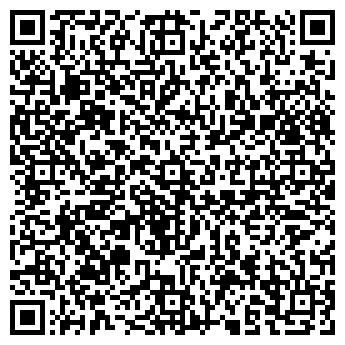 QR-код с контактной информацией организации Карастан МП, СПД