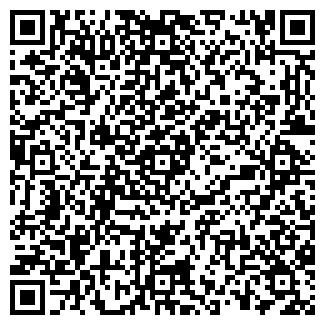 QR-код с контактной информацией организации ДИО ЛАКРУА