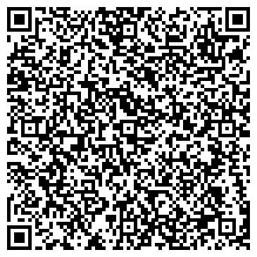 QR-код с контактной информацией организации Лаваре, ООО