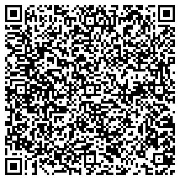 QR-код с контактной информацией организации Дельфин де Люкс, ООО