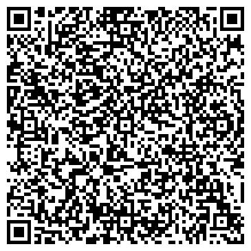 QR-код с контактной информацией организации Орхидея, Интернет-магазин