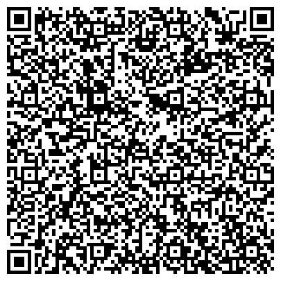 QR-код с контактной информацией организации Калушский опытно-экспериментальный завод ИХП НАНУ, ГП