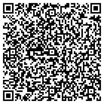 QR-код с контактной информацией организации Марбик, ООО