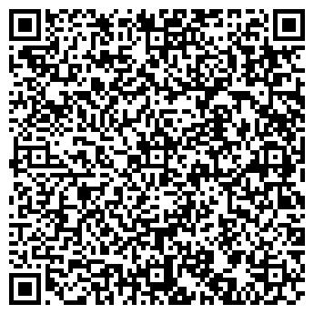 QR-код с контактной информацией организации Лис Карина, ЧП