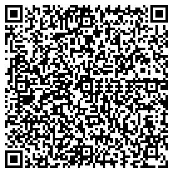 QR-код с контактной информацией организации Конрил, ДП
