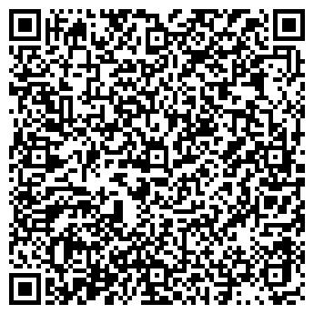 QR-код с контактной информацией организации Экохим инвест, ООО