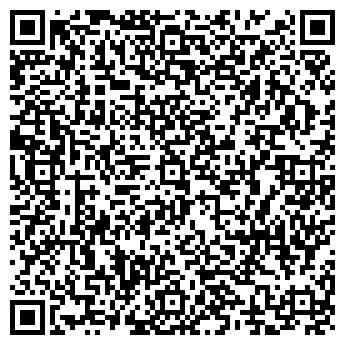 QR-код с контактной информацией организации Экспорт Инвест, ООО