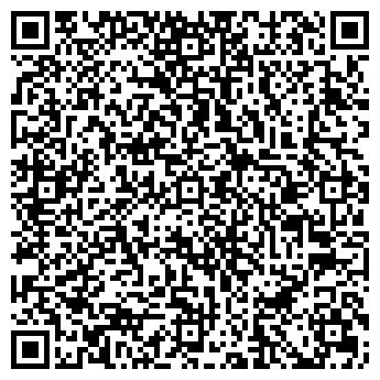 QR-код с контактной информацией организации Титанум, ООО