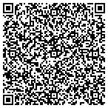 QR-код с контактной информацией организации Август-Украина, ООО