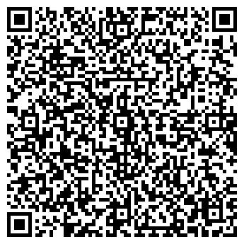 QR-код с контактной информацией организации Меркурий, СПД