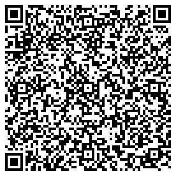 QR-код с контактной информацией организации Эко стиль (Eko Stil), ЧП
