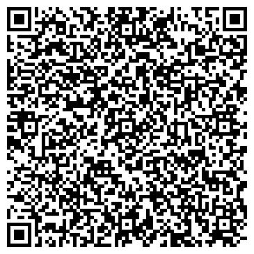 QR-код с контактной информацией организации АМД, ООО