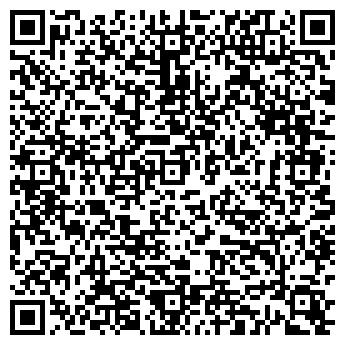 QR-код с контактной информацией организации Арома Прага, Фирма