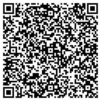 QR-код с контактной информацией организации САНКАРАЙ ТОО