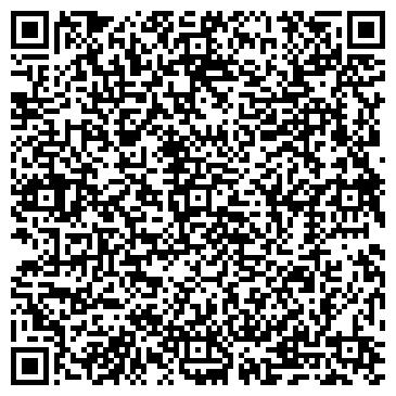QR-код с контактной информацией организации Холдинг Пакко, ООО