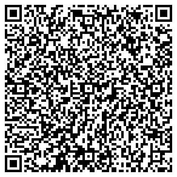 QR-код с контактной информацией организации Лидер 98, ООО