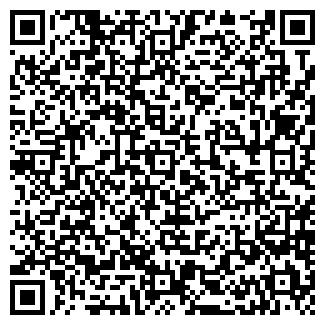 QR-код с контактной информацией организации ФреоНика, ООО
