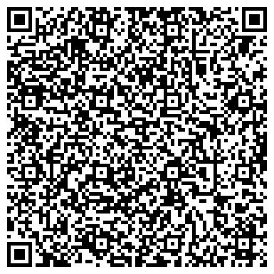 QR-код с контактной информацией организации Тава Данапр, ООО