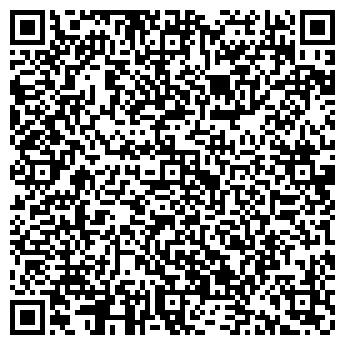 QR-код с контактной информацией организации МагБуд - 21, ООО