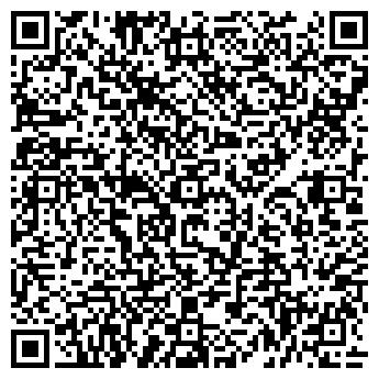 QR-код с контактной информацией организации Кийко, ЧП
