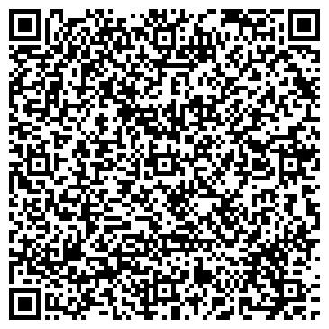 QR-код с контактной информацией организации ОАО СТУДИЯ ТЕЛЕВИДЕНИЯ МИР-ТВ