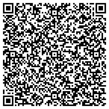 QR-код с контактной информацией организации Стахема-Львов-Сервис, ДП
