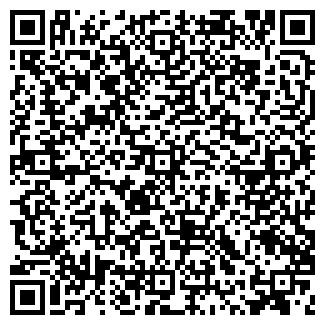 QR-код с контактной информацией организации УТБК,ООО