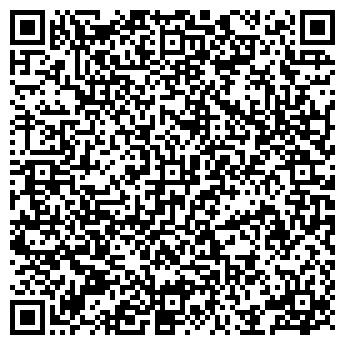 QR-код с контактной информацией организации ЭКОРОУДС УКРАИНА, ООО