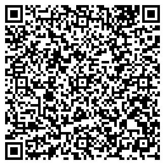 QR-код с контактной информацией организации Бора, ООО