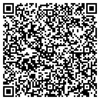 QR-код с контактной информацией организации РЕФТРАНС