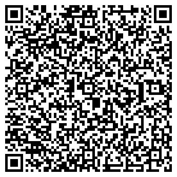 QR-код с контактной информацией организации Родеф, ООО