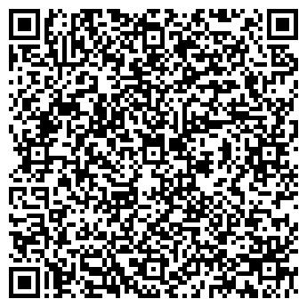 QR-код с контактной информацией организации Инком-Ойл, ООО