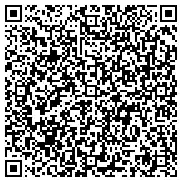 QR-код с контактной информацией организации Интер Оил Еко Груп, ООО