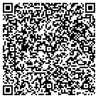 QR-код с контактной информацией организации Галнефть,ООО