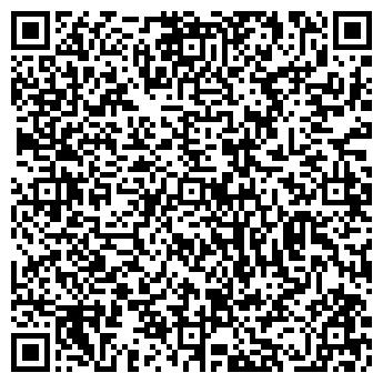 QR-код с контактной информацией организации Ойлтренд, ЧП