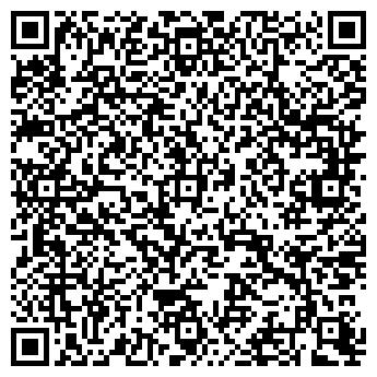 QR-код с контактной информацией организации Эковуд (Ecowood), ООО