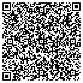 QR-код с контактной информацией организации EF, Компания, ООО