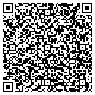 QR-код с контактной информацией организации Ред Вуд, ООО