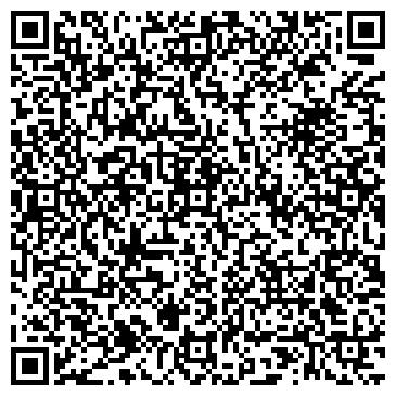 QR-код с контактной информацией организации Гармар,ООО
