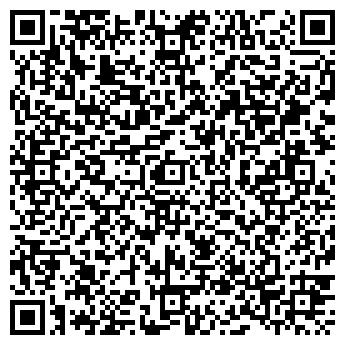 QR-код с контактной информацией организации ВЕК,ЧП
