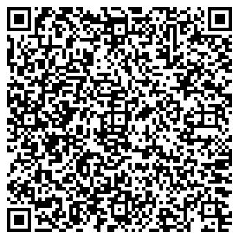 QR-код с контактной информацией организации ТД Манго Трейд,ООО