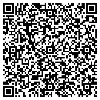 QR-код с контактной информацией организации САУЛЕ ТОО
