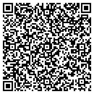 QR-код с контактной информацией организации АТВ-СЕРВИС ЧП