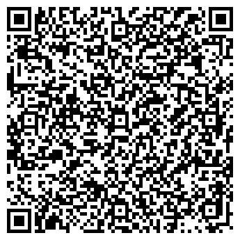 QR-код с контактной информацией организации Прайм Энерджи, ООО