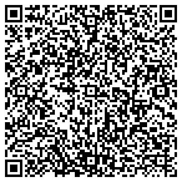 QR-код с контактной информацией организации Фирма Интергал, ООО