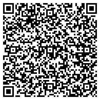 QR-код с контактной информацией организации Магнатэк-Форт, ООО
