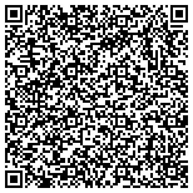 QR-код с контактной информацией организации Africa House Europe (Дом Африки Европа), ООО