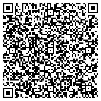 QR-код с контактной информацией организации Агро Стар, ЧП